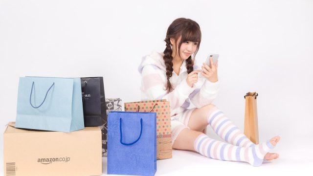 amazon プライムデー をお得に活用!!【5つのポイント】