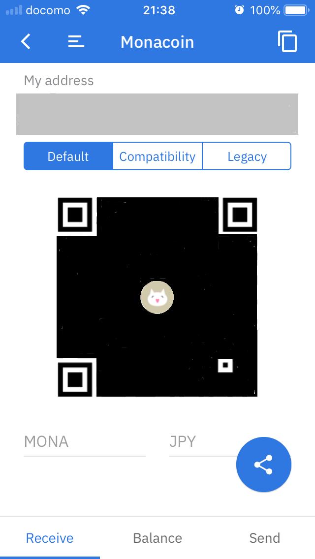 【はじめて】仮想通貨ソフトウェアウォレットの使い方【その2】Mona20