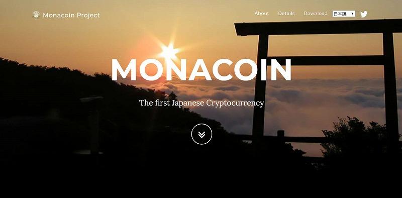 【はじめて】仮想通貨ソフトウェアウォレットの使い方【その2】Mona1