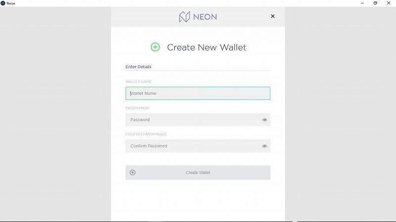 【はじめて】仮想通貨ソフトウェアウォレットの使い方【その2】NEO3