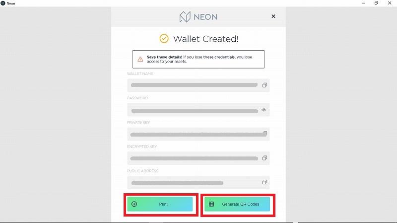 【はじめて】仮想通貨ソフトウェアウォレットの使い方【その2】NEO4