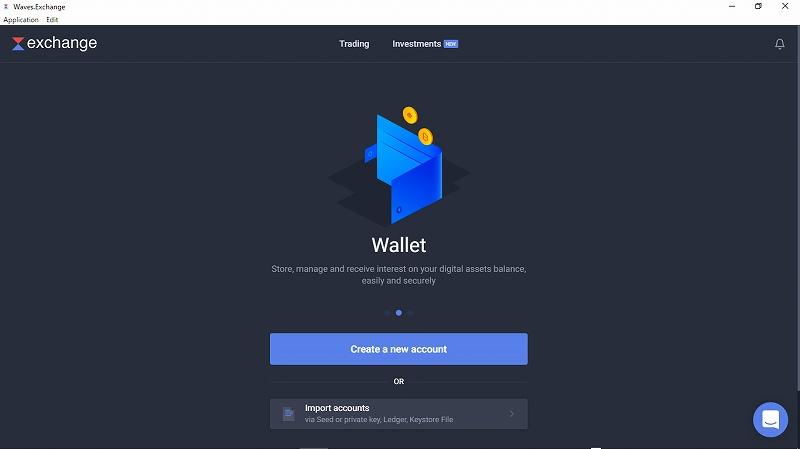 【はじめて】仮想通貨ソフトウェアウォレットの使い方【その2】WAVES2