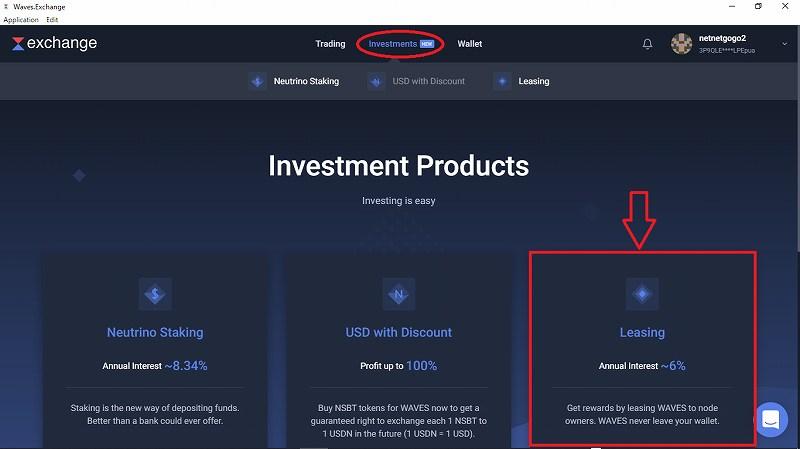 【はじめて】仮想通貨ソフトウェアウォレットの使い方【その2】WAVES9