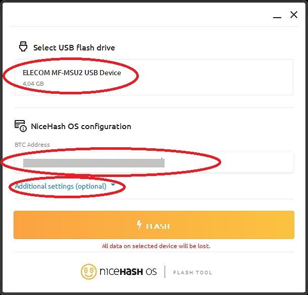 【ビットコイン】NiceHashOSの導入の仕方【マイニング】15