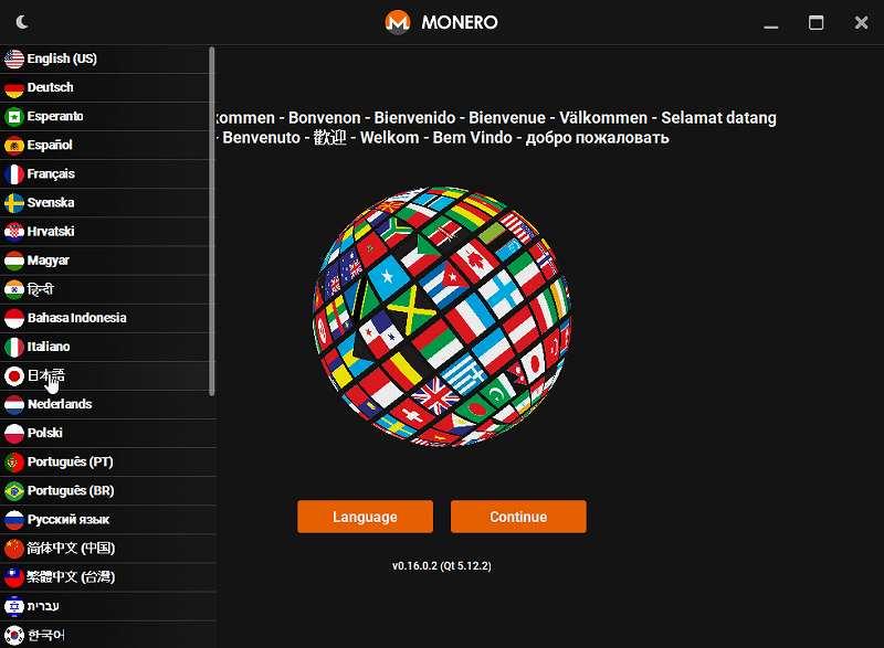 【仮想通貨】ソフトウェアウォレットの使い方【MONERO用】2