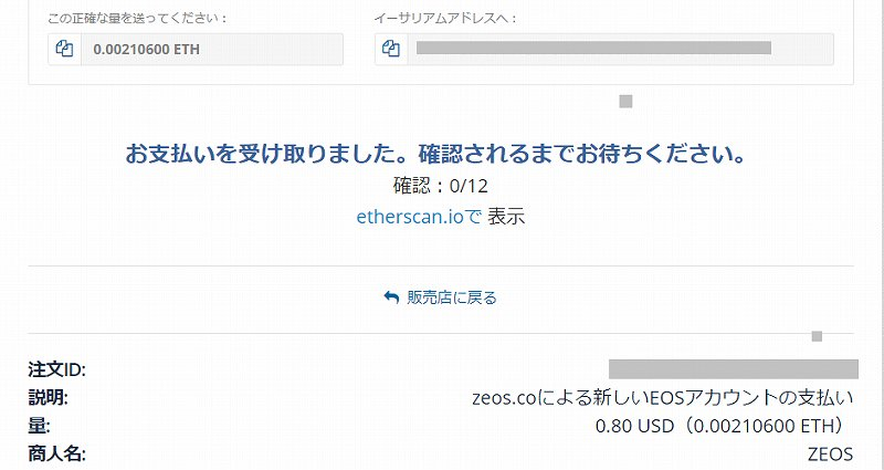 how-to-use-software-wallet-of-cryptocurrency-4-17