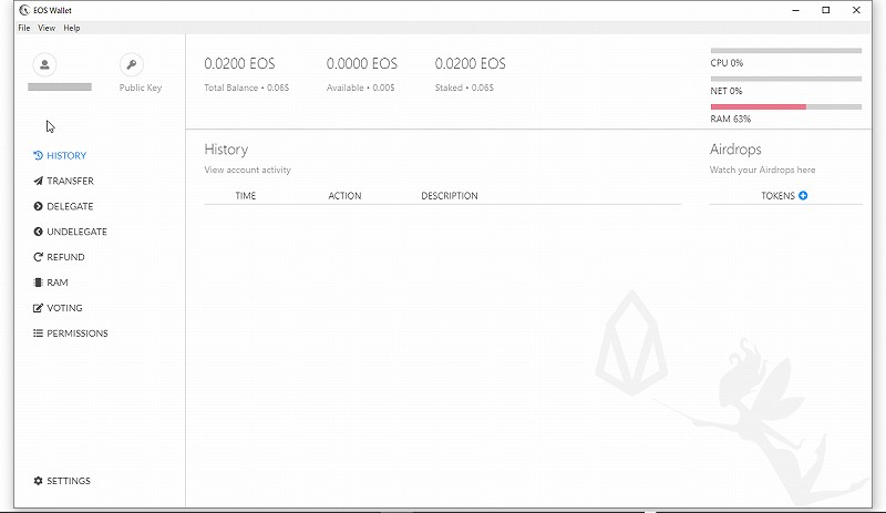 how-to-use-software-wallet-of-cryptocurrency-4-20